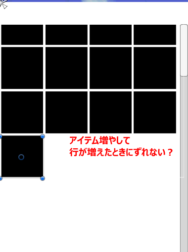 20150831_02.png