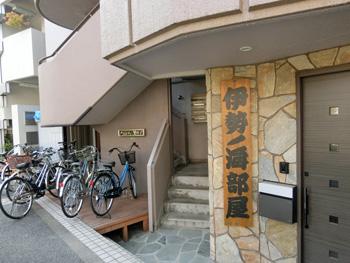 千石界隈を歩く! …… 木造100年建築、旧亀井伯爵邸など