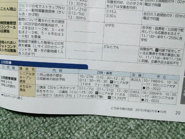 DSC_1860.jpg