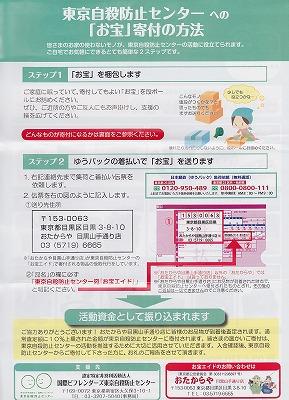 SCN_0022.jpg