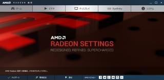 AMDradeons4.jpg