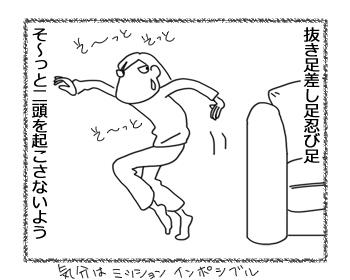29092015_3.jpg