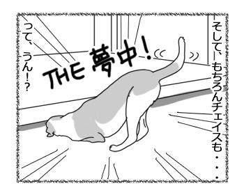 羊の国のラブラドール絵日記シニア!!「はじめてのお留守番」2