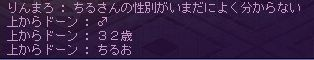 2015110515380931a.jpg