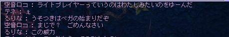 20151110171411d2f.jpg