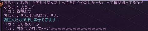 20151110171440e04.jpg