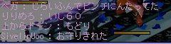 201511101716487db.jpg