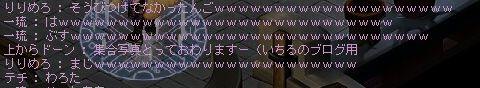 2015111017174844e.jpg