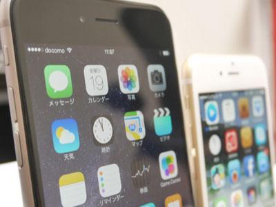 iphone6plus66.jpg