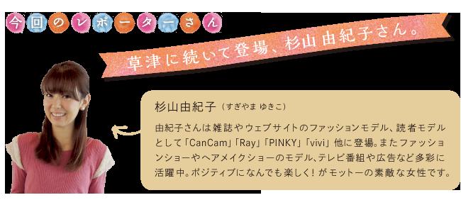 07matsuzaki_shokai.png