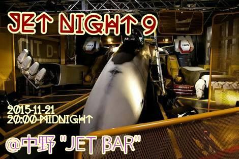 jetnight9.jpg