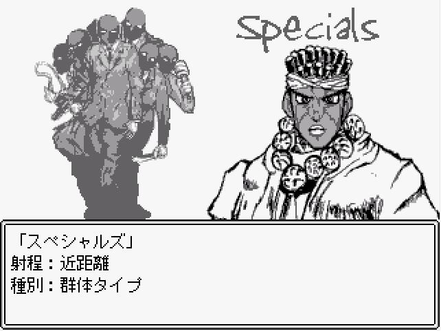 ジョジョ 7人目 スタンド スペシャルズ スクショ