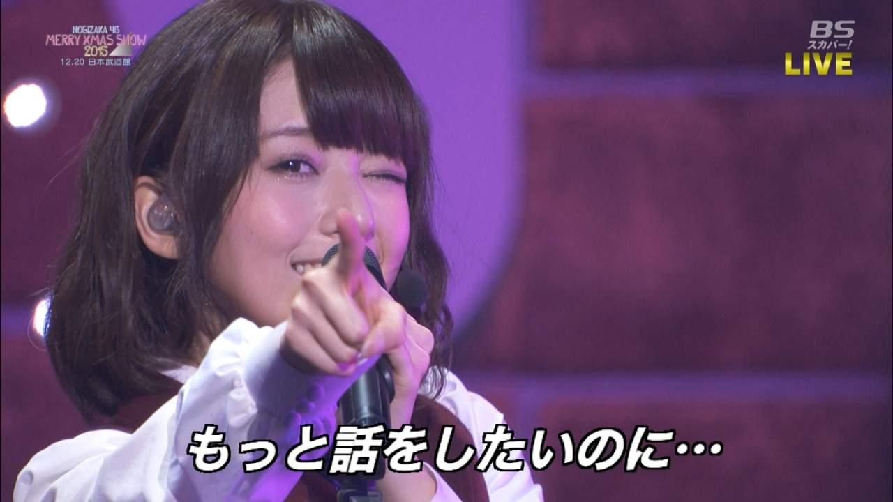 乃木坂の美12