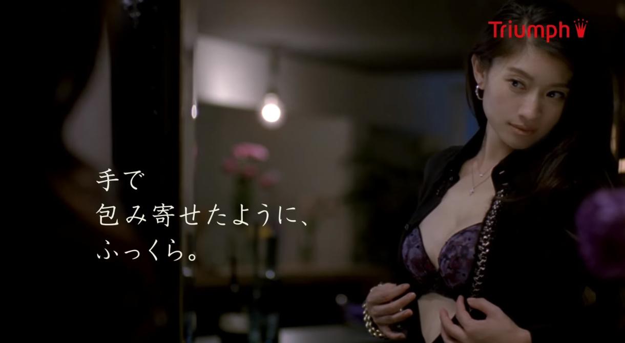 篠原涼子ブラ15