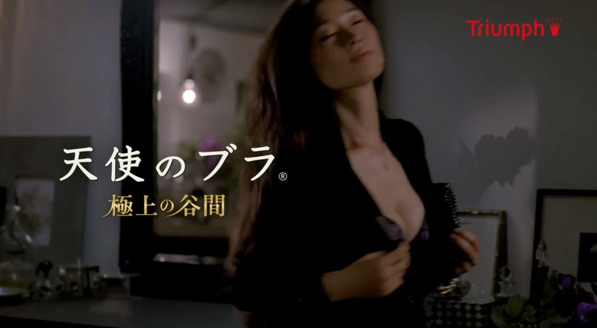 篠原涼子ブラ16