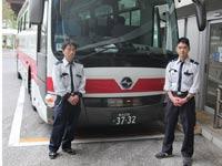 京急リムジンバス旅客