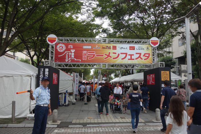 静岡ラーメンフェスタ2015