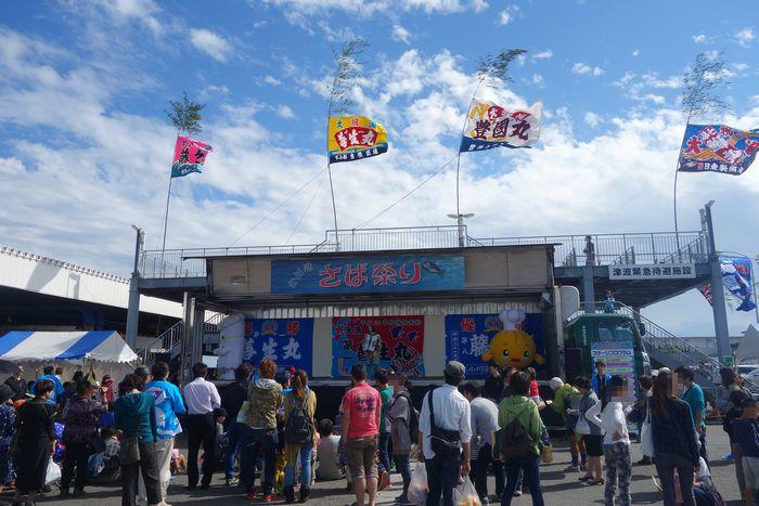 第10回 焼津小川港さば祭り5