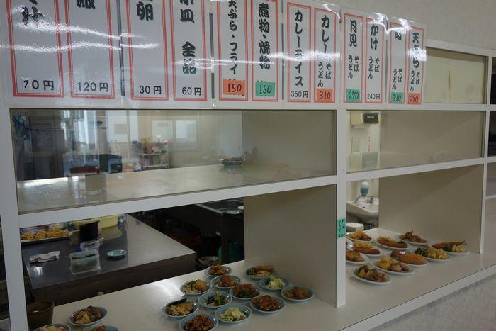 JR新幹線食堂2-2