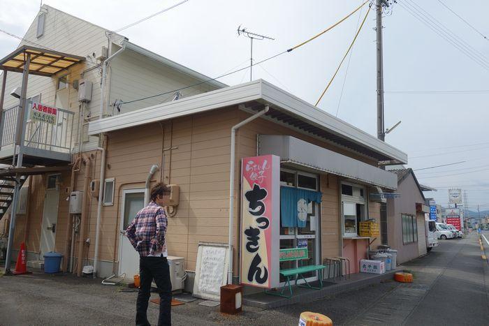 ちっきん7-1
