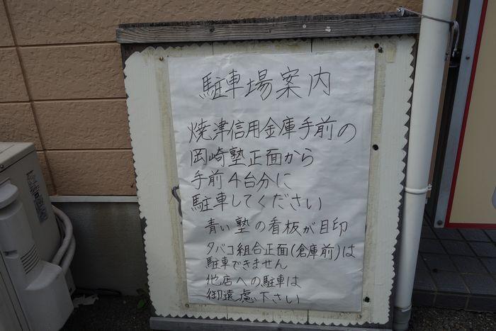 ちっきん7-2