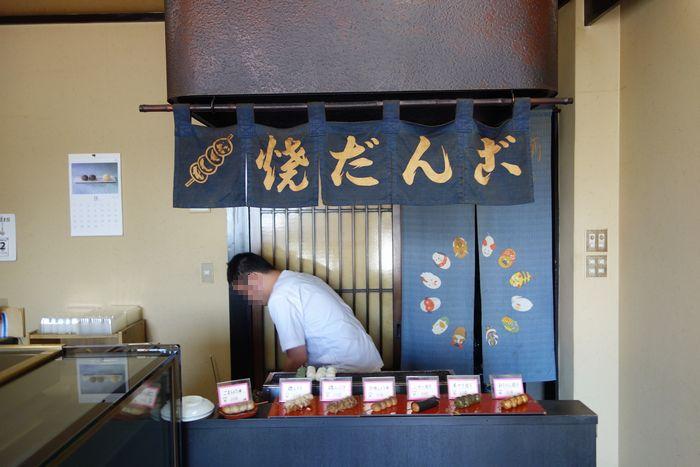 和菓子 仁志乃3