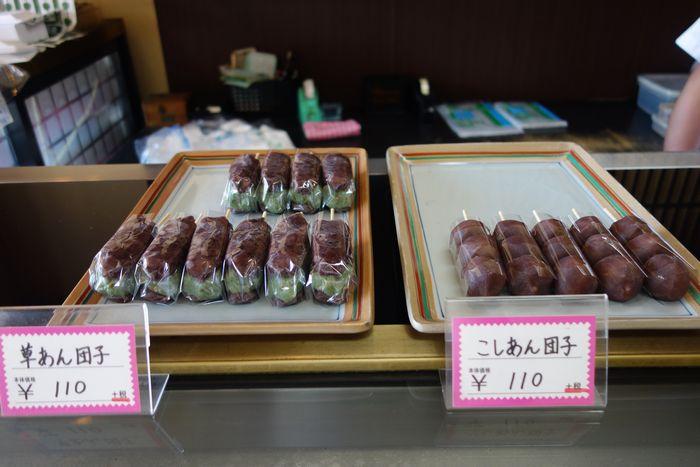 和菓子 仁志乃4