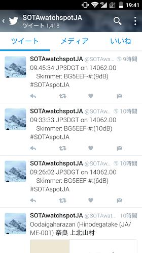 20160501194407ba3.png