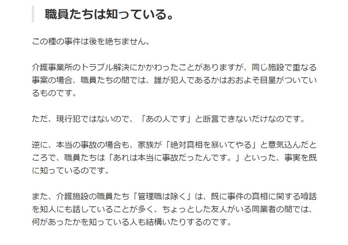 SnapCrab_NoName_2015-9-22_16-42-27_No-00.png