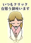 20150916033708a0c.png