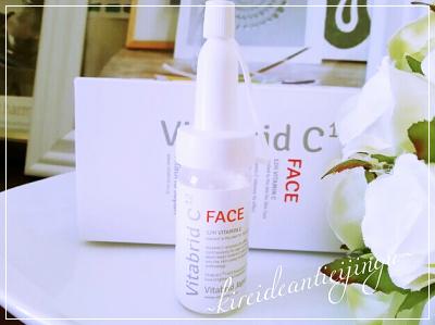 vitaface-004.png