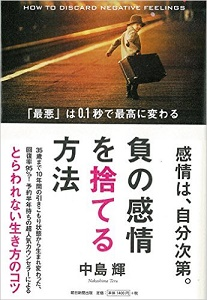 funokanjyowosuteruhoho.jpg