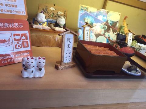 【東京】てぬぐいと郷土玩具の旅【今戸神社】
