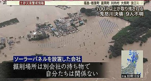 sayoku2.jpg