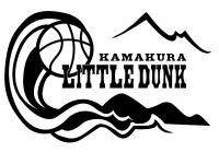 Kamakura LittleDunk