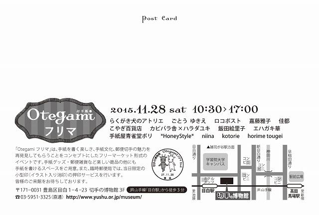 20151021011927ba2.jpg