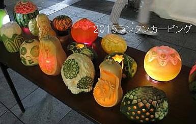 2015shizuoka.jpg