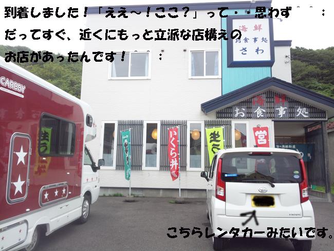 169-147890-76453-36899-357.jpg