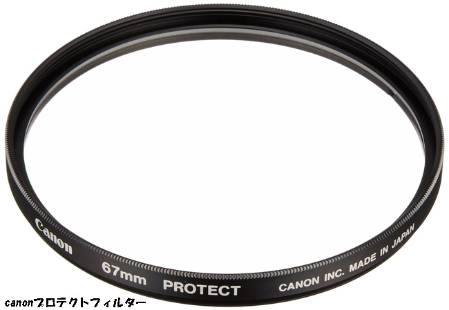 71XPY5XGQbL__SL1500_-canonプロテクトフィルター-87655-877