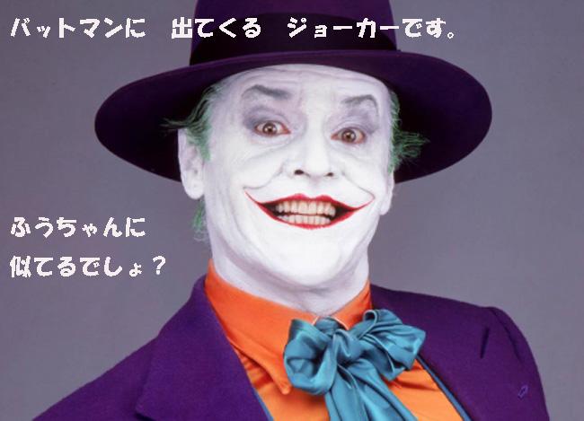 Joker2-2-640x329-8765.jpg