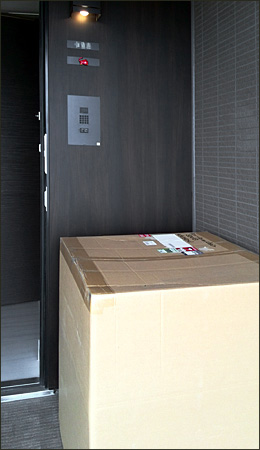 entrance_door-260450.jpg