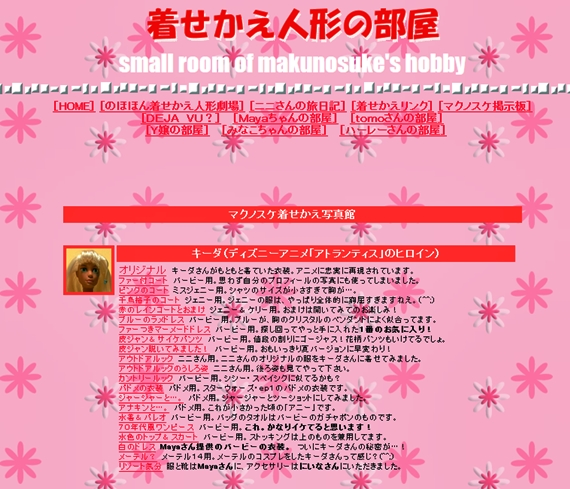 20021130-01.jpg
