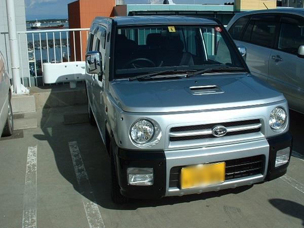 20030308-03.jpg