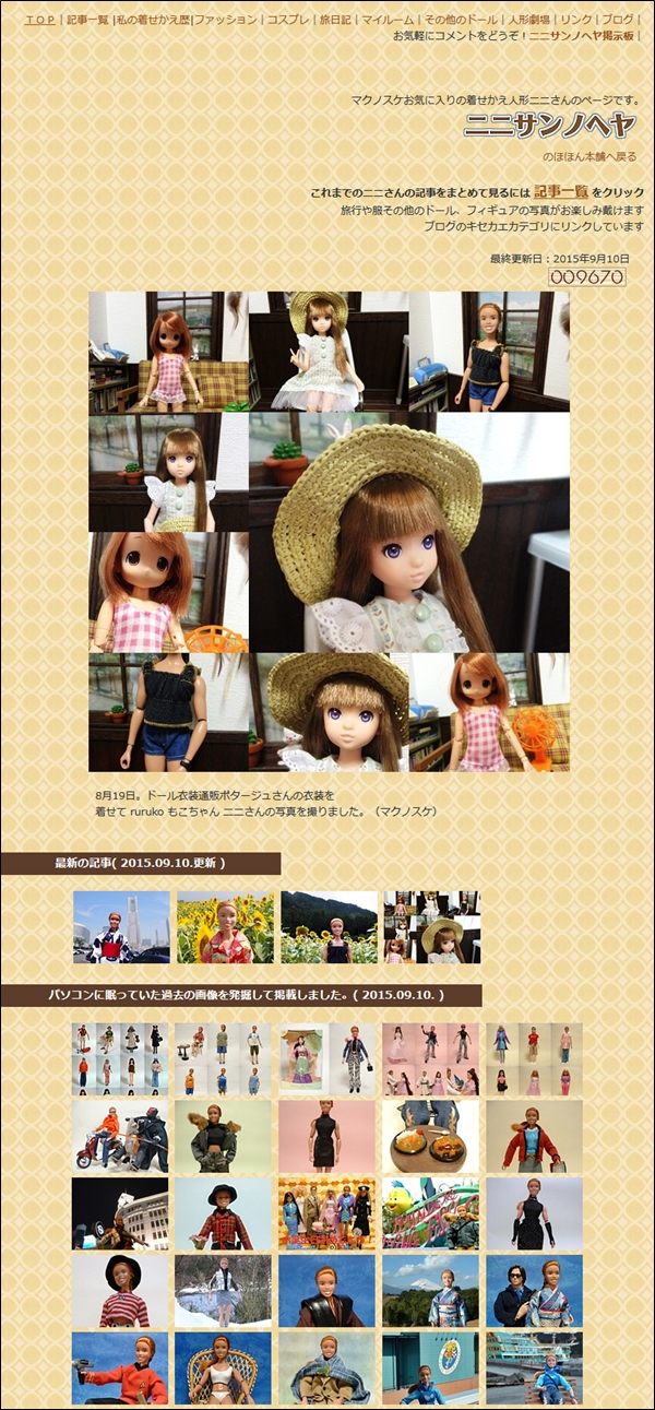 20150910-04s.jpg
