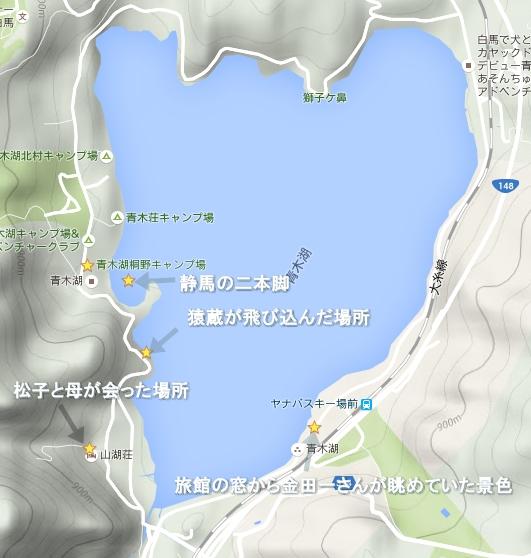 20150921-04.jpg