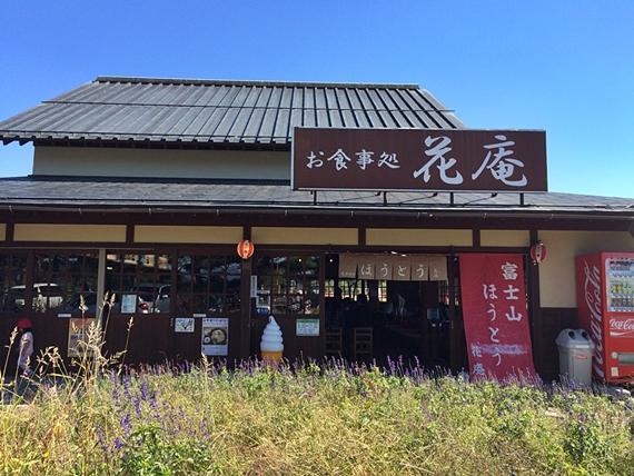 hananomiyako-20151012-33s.jpg