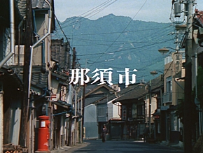 inugami-20150921-004.jpg