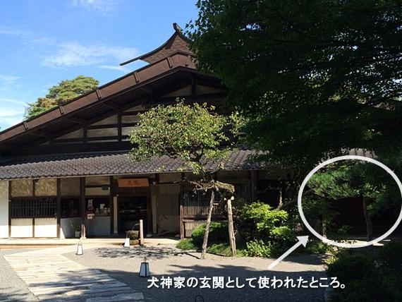 inugami-20150921-03s.jpg