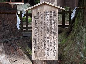 inugami-20150921-36s.jpg