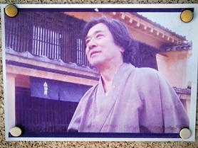 inugami-20150922-15s.jpg